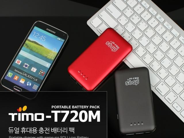 보조배터리 [TIMO-T720M]