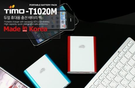 보조배터리 [TIMO-T1020M]